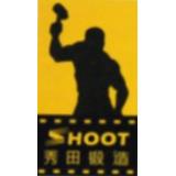 Осветители SHOOT