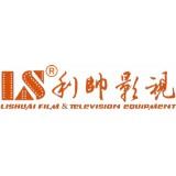 Осветители LISHUAI FILM