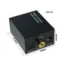 цифро-аналоговый преобразователь аудиосигнала Toslink - RCA  DK-201 (цифра-аналог)