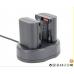 USB зарядное устройство для 2 аккумуляторов Canon LP-E8