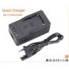 Ruibo Rapid Charger NP-F - Зарядное устройство для ускоренной зарядки