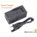 Rapid Charger NP-F - Зарядное устройство для быстрой зарядки аккумуляторов Sony NP-F