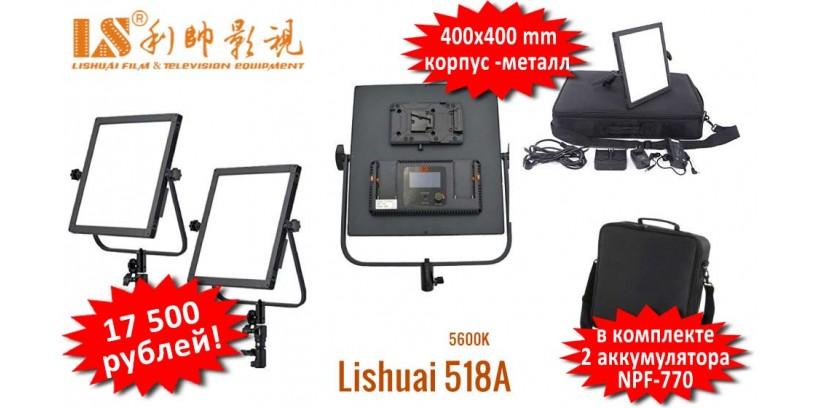 lish518