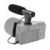 Накамерный микрофон Shen Q5