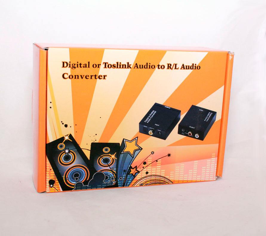 Аудио - конвертер