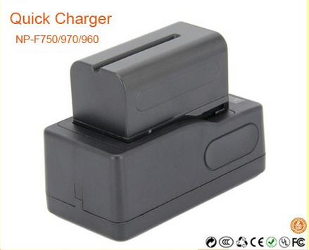 Зарядное устройство для быстрой зарядки аккумуляторов типа Sony NP-F  rapid charger