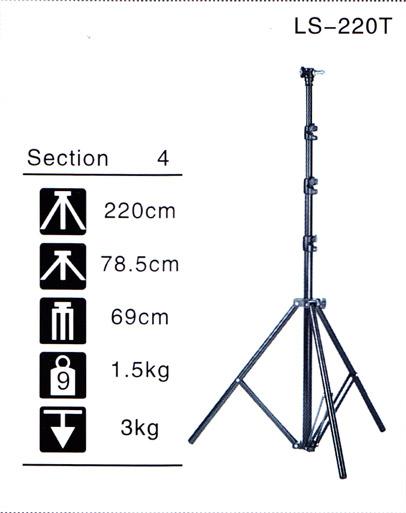 Стойка для освещения LS-220T, от 78 -220 см, в сложенном виде 69 см, нагрузка 3 кг