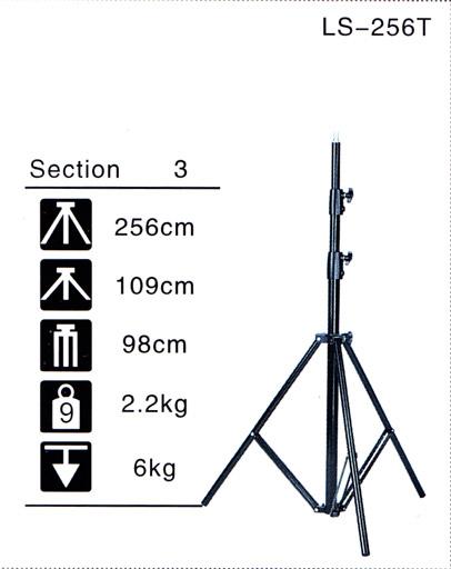 Стойка для освещения LS-256T, от 109-256 см, в сложенном виде 98 см, нагрузка 6 кг