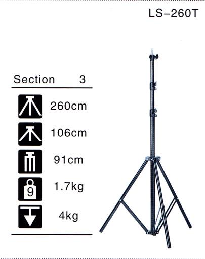 Стойка для освещения LS-260T, от 106-260 см, в сложенном виде 91 см, нагрузка 4 кг