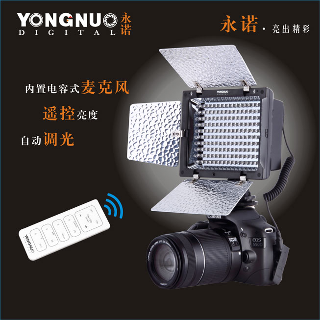 Накамерный свет Yongnuo YN160-ii led video light